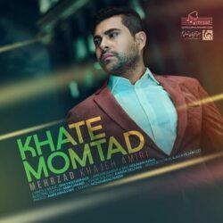 Mehrzad Khajehamiri - Khate Momtad