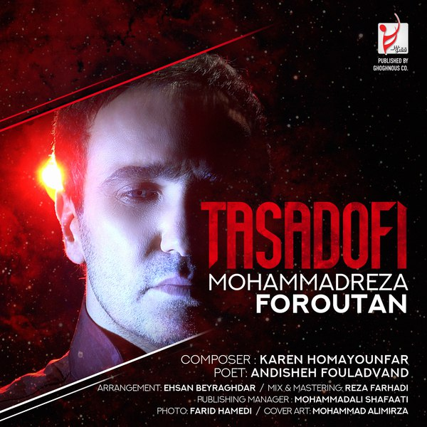 Mohammadreza Foroutan - Tasadofi