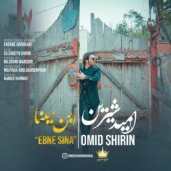 Omid Shirin - Ebne Sina