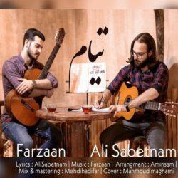 Ali Sabetnam & Farzaan - Tiam