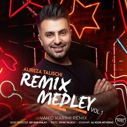 Alireza Talischi - Medley 1