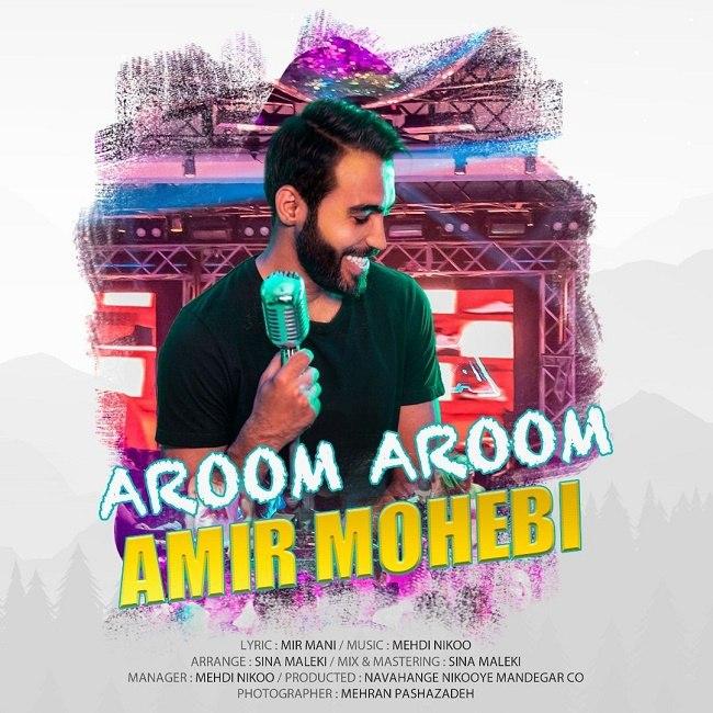 Amir Mohebi - Aroom Aroom