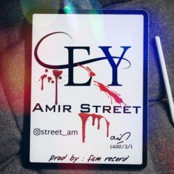 Amir Street - Ey