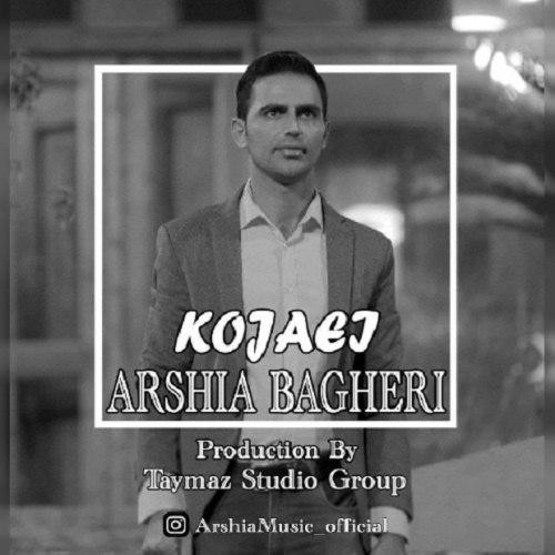 Arshya Bagheri - Kojaei