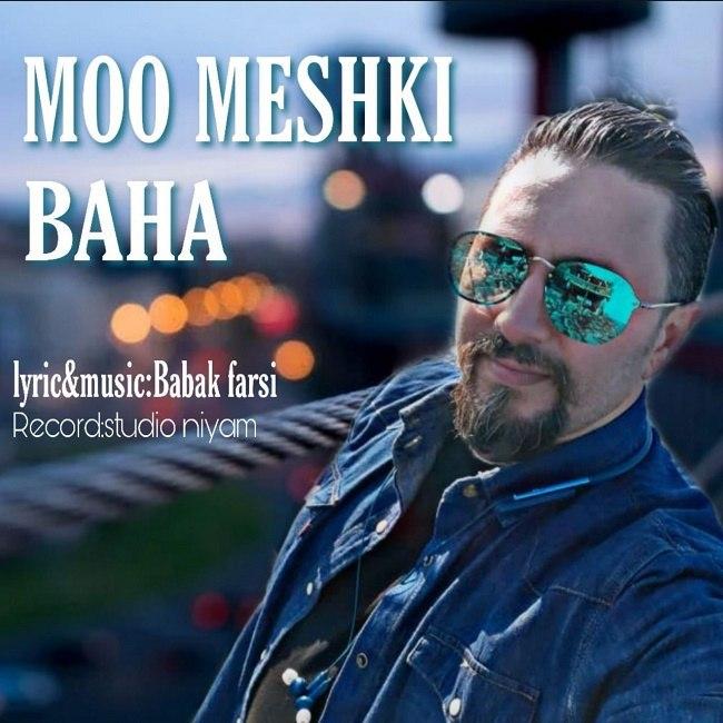 Baha - Moo Meshki