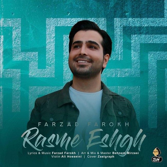 Farzad Farokh - Rasme Eshgh