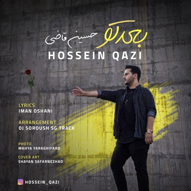 Hossein Qazi - Bade To