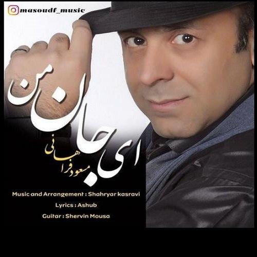 Masoud Farahani - Ey Jane Man