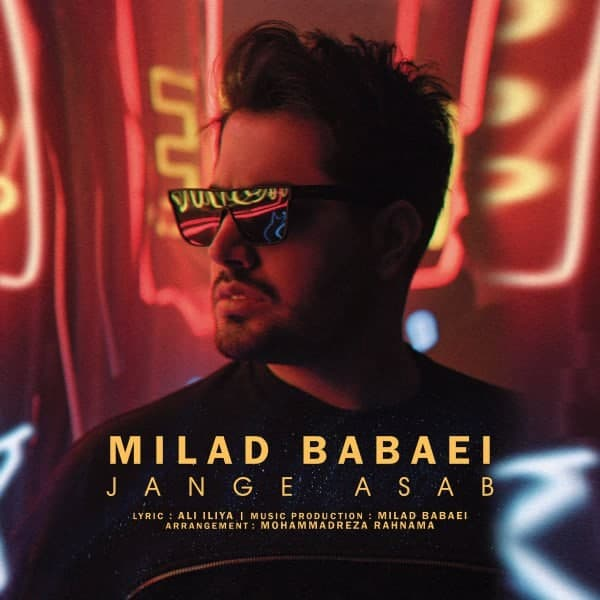 Milad Babaei - Jange Asab