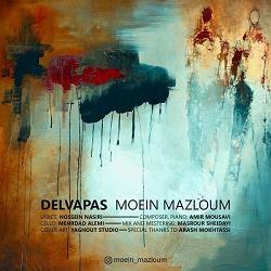 Moein Mazloum - Delvapas