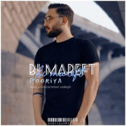 Pooriya Shakiba - Bi Marefat