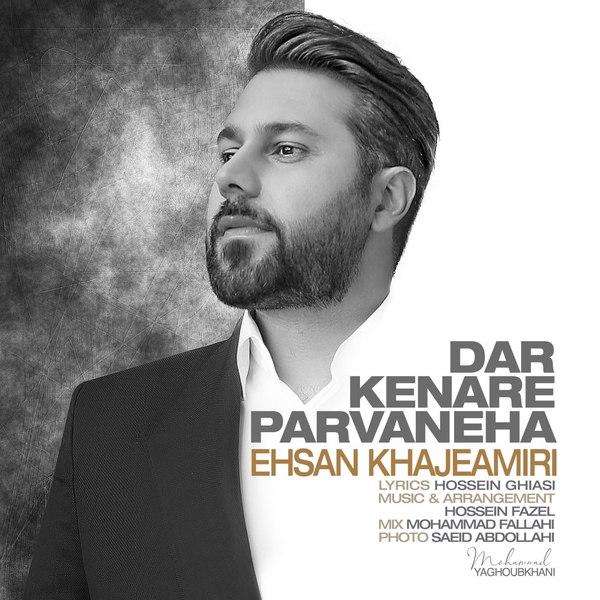 Ehsan Khajehamiri - Dar Kenare Parvaneha