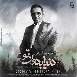 Fereydoun Asraei - Donya Bedoone To