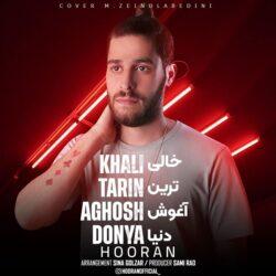 Hooran - Khali Tarin Aghoosh Donya