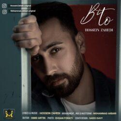 Hossein Zahedi - Bi To