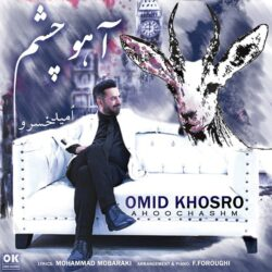 Omid Khosro - Ahoo Chashm