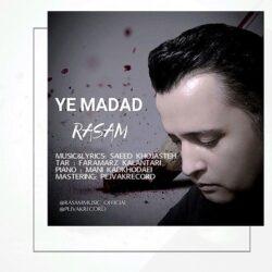 Rasam - Ye Madad