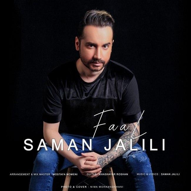 Saman Jalili - Faal