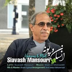 Siavash Mansouri - Ensan Va Pooneh