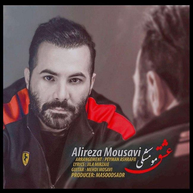 Alireza Mousavi - Eshghe Moo Meshki