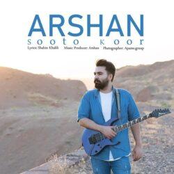 Arshan - Sooto Koor