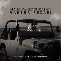 Garsha Rezaei - Mage Paeiz Oomade