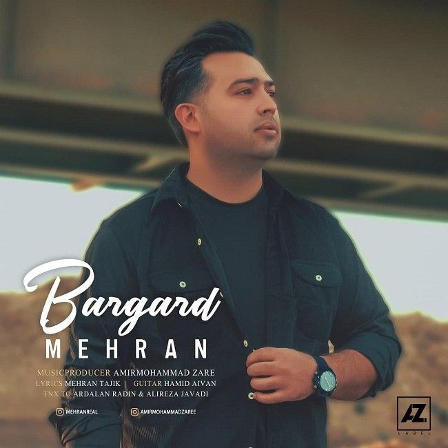 Mehran - Bargard