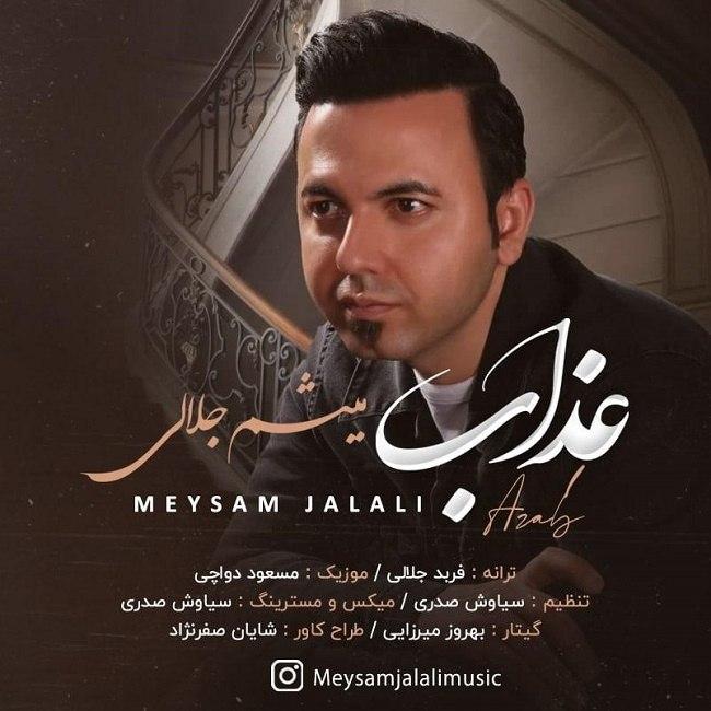 Meysam Jalali - Azab
