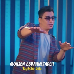Mohsen Ebrahimzadeh - Taghche Bala