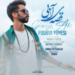 Pourya Yunesi - Ghesseye Abi