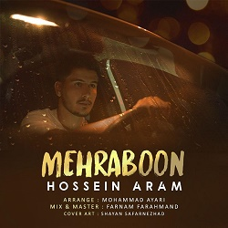 Hossein Aram - Mehraboon